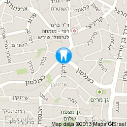 דוקטור סגל ישראל  כתובת